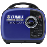 Yamaha Soundproof Inverter 1600W, 61dB, 4L Tank, 20kg