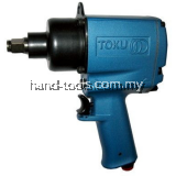 "TOKU Air Impact Wrench 1/2"", 25-45kg.m, twin hammer,MI-17HE"
