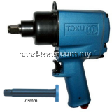 "TOKU Air Impact Wrench 1/2"", 25-45kg.m, twin hammer,MI-17HEL"