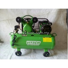 ARMSTRONG UB2090/1 AIR COMPRESSOR 2HP