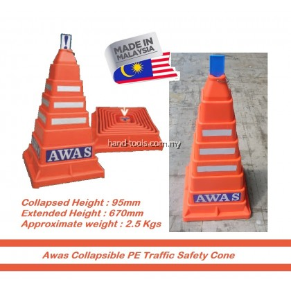 Collapsible Safety Active Square Cone Red Orange