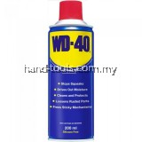 WD-40 ANTI RUST RUST PROOF LUBRICANT