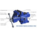 "30D Series 5""/125mm American Bench Vise 3050D"