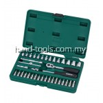 "38 Pc. 1/4"" Drive 6 Point Metric Socket Set(09002)6pt. Metric Sockets 3.5, 4, 4.5, 5, 5.5, 6, 7, 8, 9, 10, 11, 12, 13, 14 mm"