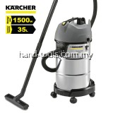 Karcher NT38/1 Wet & Dry Vacuum Cleaner (1500W/38L/227mbar)