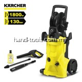 Karcher K4 Premium High Pressure Wahser (1800W/130 Bar)