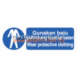 AMMD8386 Wear protective clothing Safety Signages Type: Rigid Plastic Sheet  Width X Height: 300 X 100mm