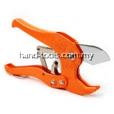 PVC pipe cutter PPR scissors aluminum pipe scissors 42MM plastic pipe cut pipe installation Union