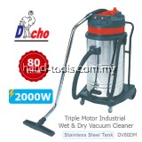Double Motor Industrial Wet & Dry Vacuum Cleaner (2000W/80Litres) DV80DM