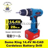 14.4V Ni-CAD Battery Cordless Drill CDV14DV