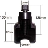 TRUCK BALL JOINT REMOVER (39MM) KT-6133
