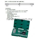 "Sata 09001 25PC 1/4"" DR. SOCKET SET (METRIC)14 - 6pt. Metric Sockets 3.5, 4, 4.5, 5, 5.5, 6, 7, 8, 9, 10, 11, 12, 13, 14 mm"