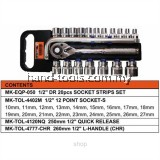Mr Mark MK-SET-HAN002 20Pcs Socket Set (4402M 12P)