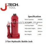 JeTech® Hydraulic Bottle Floor Jack, Model: HBJ-3, Rated Capacity: 3000KG, Min Height: 195mm
