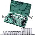 SATA 09081T520 SATA DR. Socket Set + Double Ratcheting Wrench Adaptor