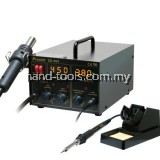 PRO'SKIT 2 In 1 SMD Hot Air Rework Station(AC 220V) 70W(SS-989B)