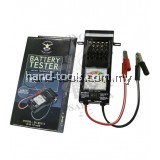 Professional Battery Tester Simultaneously Measure Battery Resistance, Voltage, Current.