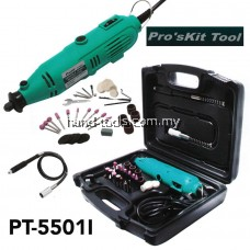 proskit PT-5501I Variable Speed Rotary Tool Kit (230V)