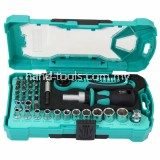 "Pro'sKit SD-2317M 38PCS 1/4"" Drive Socket& Screwdriver Set"