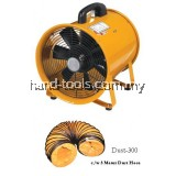 12inch Portable Axial Blower  c/w 5 Meter Dust Hose