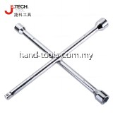Chrome Cross Wheel Nut Wrench