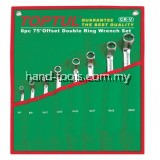 8 Piece 75Deg Offset Double Ring Wrench Set
